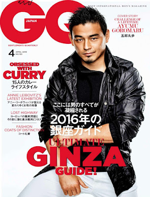 GQ JAPAN 2016-04月号 rar free download updated daily