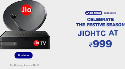reliance tv packs, Jio DTH, jio dth booking, jio dth channel list, jio dth launch, jio dth launch date, jio dth online booking, jio dth packs, reliance jio tv