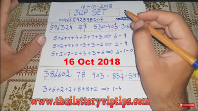 Thai lottery 3up sure number VIP papers non miss 16 October 2018
