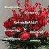 22 Αυγούστου💞🌺💕🌹Σήμερα γιορτάζουν οι:Αγαθόνικος Θεοπρέπιος, Θεοπρεπής, Θεοπρεπία, Θεοπρεπή.....giortazo.gr