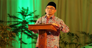 Mendikbud Bakal Hapus Segala Tugas Karya Ilmiah Guru, Sebagai Gantinya Guru Harus...
