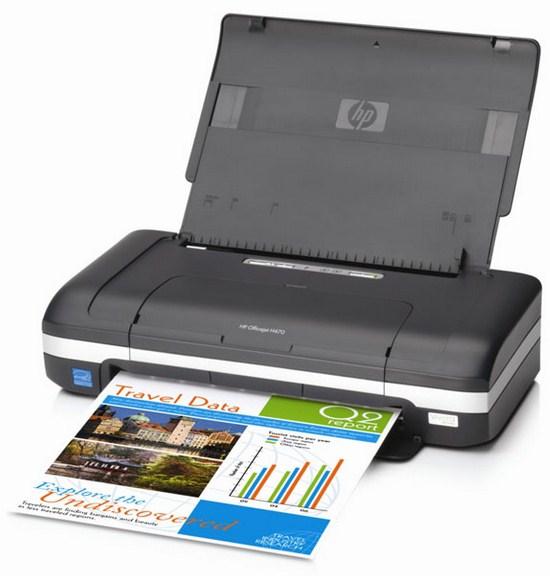 Драйвер для принтера hp officejet h470 скачать