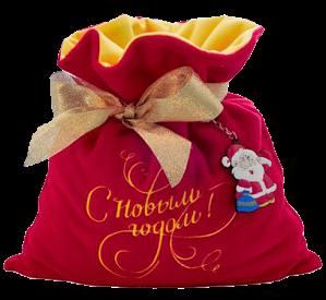 Новогодние подарки от РМЦ!