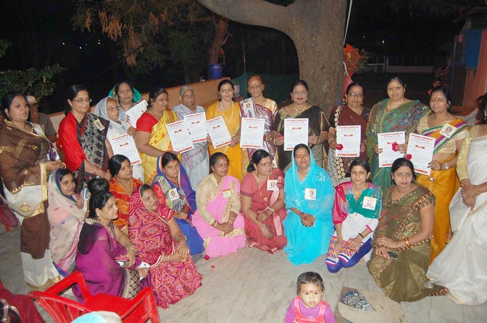पूर्व पदाधिकारियो का किया सम्मान, मनाया महिला दिवस