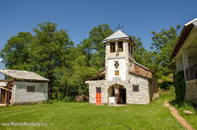 Dobromirovo Monastery, Slepce, Demir Hisar