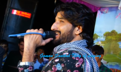 full hd new 2017 gaman santhal image