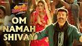 Om Namah Shivay Song Lyrics – Bhaiaji Superhit (2018)
