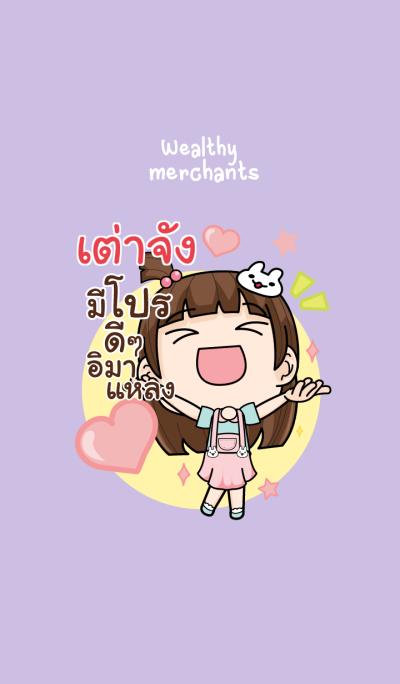 TAOJUNG wealthy merchants_S V10