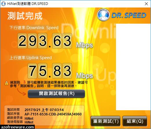 中華電信HiNet測速軟體 Dr.Speed 1.1.0 免安裝中文版 - 網路測速軟體 - 阿榮福利味 - 免費軟體下載