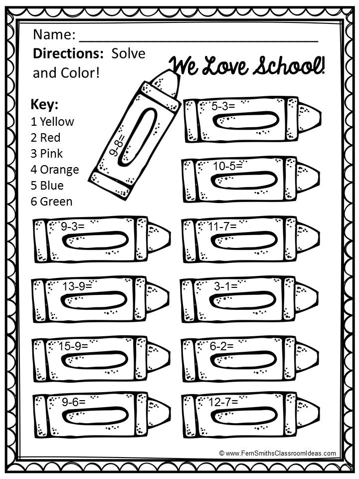 FREE Mixed Subtraction We Love School Theme Printable for 1.OA.6 and 2.OA.2