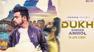 Dukh Song Lyrics