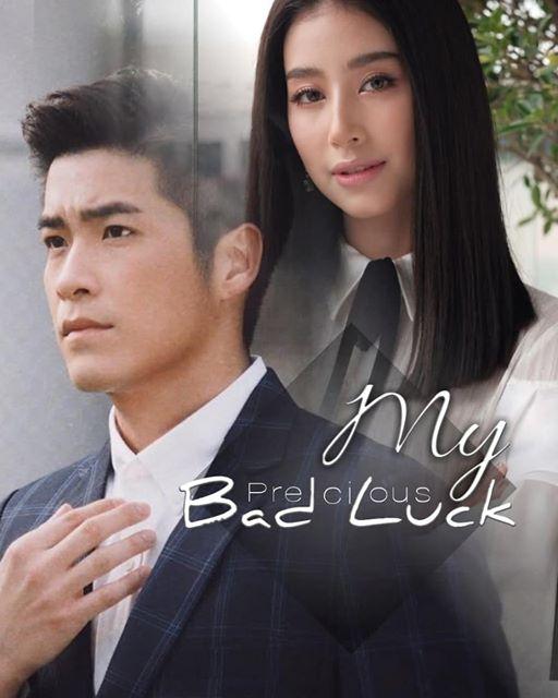 Vận Rủi Rẽ Duyên - My Precious Bad Luck (2020)