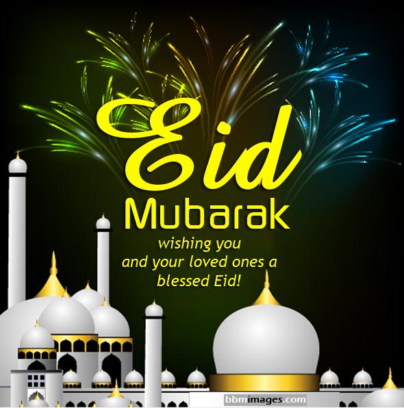 Contoh Greeting Card Idul Fitri Untuk Orang Tua