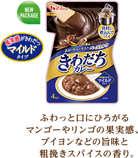 https://housefoods.jp/company/news/news1001001523.html