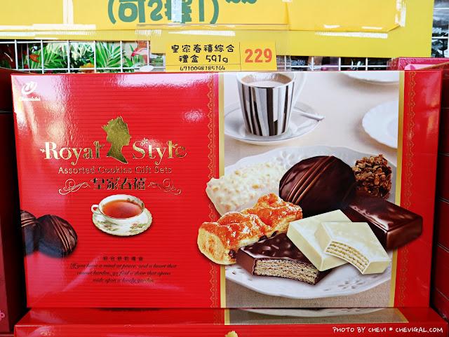 IMG 9132 - 熱血採訪│台灣E食館,年貨糖果餅乾禮盒買到剁手手!甜甜價讓你們吃得嘴甜心也甜!