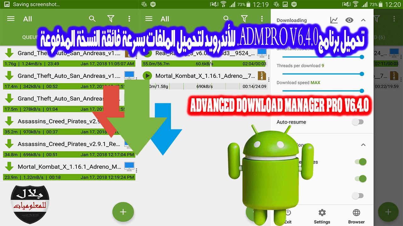adm downloader pro apk free