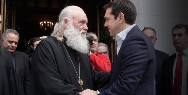 Αρχιεπισκοπή Αθηνών: «Αυτή την ώρα δεν χρειάζονται συλλαλητήρια αλλά εθνική συναίνεση»