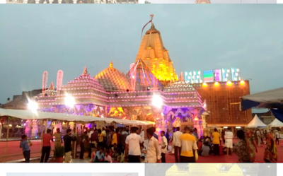 Ambaji Temple of navratri