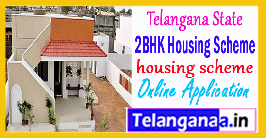 Apply for 2BHK Housing Scheme Telangana Download