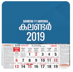 Manorama Calendar 2019 Mobile App (Malayalam Calendar)