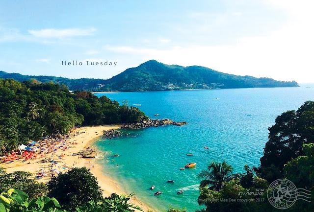 หาดแหลมสิงห์ ภูเก็ต Laem singh Beach Phuket