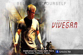 Generate Your Name In Vivegam Title Font