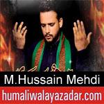 https://www.humaliwalyazadar.com/2018/08/muhammad-hussain-mehdi-nohay-2019.html