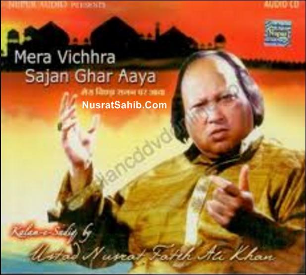 Mera Vichhra Sajan Ghar Aaya Nusrat Fateh Ali Khan [NusratSahib.Com]