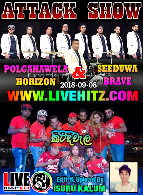 POLGAHAWELA HORIZON & SEEDUWA BRAVE ATTACK SHOW LIVE IN KIRINDIWELA 2018-09-08