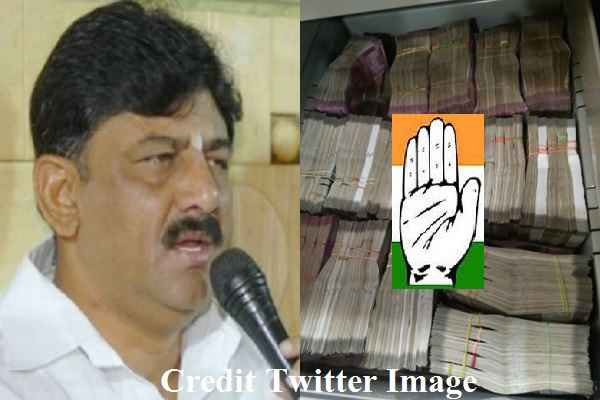 ed-seized-more-than-11-43-crore-rupees-from-dk-shivakumar