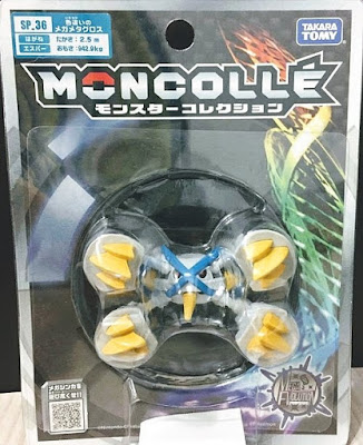 Shiny Mega Metagross figure Takara Tomy Monster Collection MONCOLLE SP series