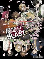 Tây Du Ký (Anime)