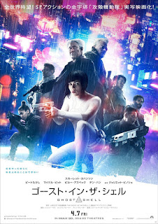 Ghost in the Shell (2017) International Poster 2