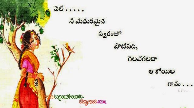 Telugu I Love You Hd Photos - ▷ ▷ PowerMall