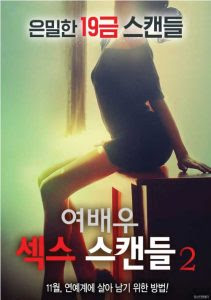 Actress Sex Scandal 2 (2016) Subtitle Indonesia