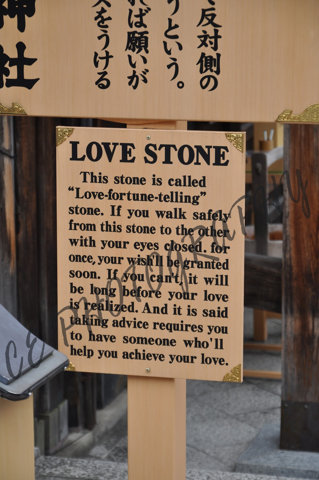 Love The Stone Tile For A Patio: Japan Learn: Love Stone