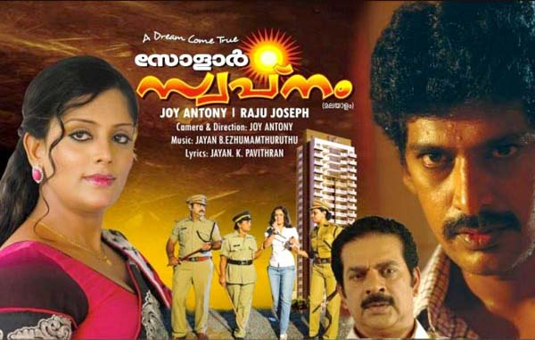 solar-swapnam-malayalam-movie-gallery-im