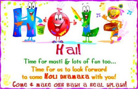 Best-funny-holi-messages