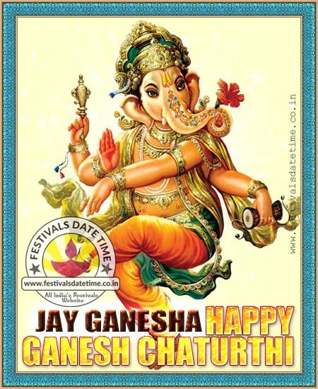 Ganesh Chaturthi English Wallpaper, Vinayaka Chaturthi English Wallpaper, गणेश चतुर्थी, विनायक चतुर्थी वॉलपेपर फ्री डाउनलोड