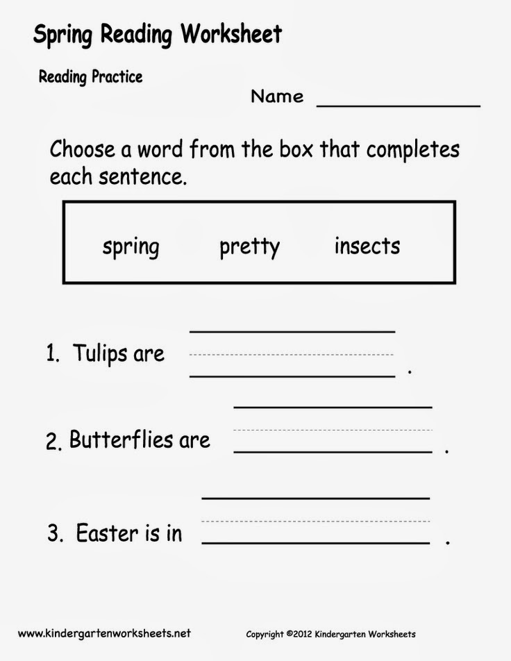 Ever After My Way Free Spring Printable Worksheets Part 2