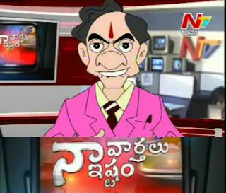 Naa Vaarthalu Naa Istam by KCR – 30th Jan
