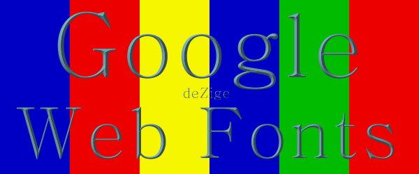 cara menggunakan google web fonts
