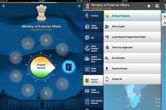 Passport Seva App