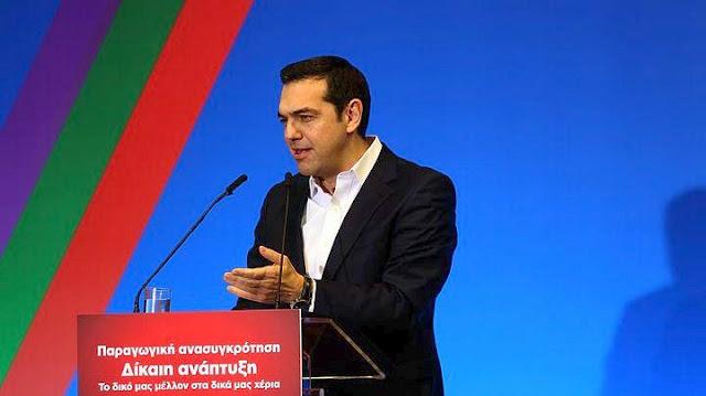 Απολογισμός από τον ΣΥΡΙΖΑ Αργολίδας για 10ο Συνέδριο Παραγωγικής Ανασυγκρότησης στην Πελοπόννησο