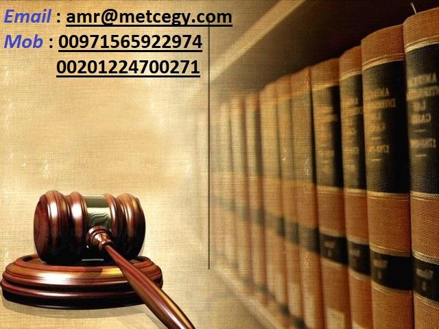 #دورات القانون المنازعات والتحكيم #arbitration