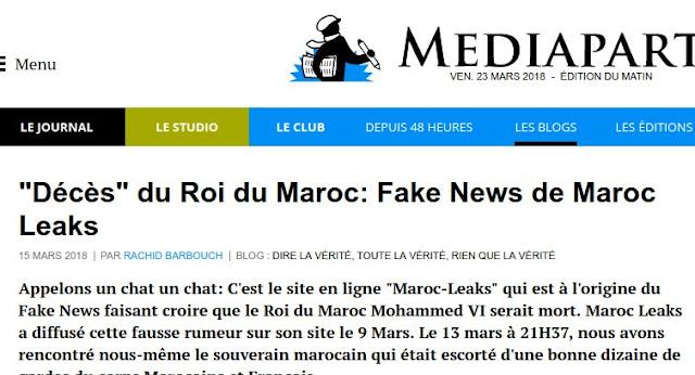 La DGED tente de discréditer le site Maroc Leaks