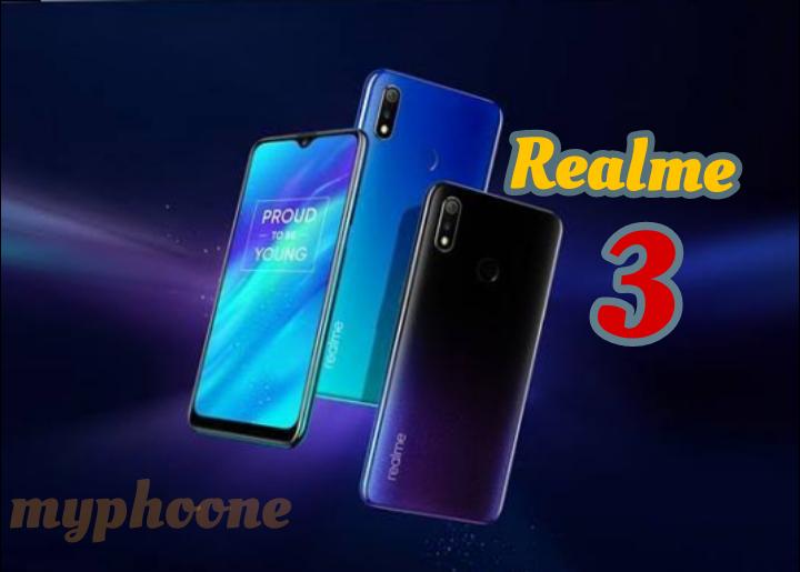 مميزات وعيوب ملك  الفئه المتوسطه هاتف Realme 3