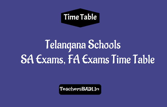 TS Schools FA 1 Exams Time table, FA 2 Exams Time table, FA 3 Exams Time table, SA 1 Exams Time table, SA 2 Exams Time Table 2018. TS Schools Formative Assessment Exams Time Table, Summative Assessment Exams Time Table, TS Schools FA 1 FA 2 FA 3 FA 4 Exams Time Table, TS School SA 1 SA 2  Exams Time Table.