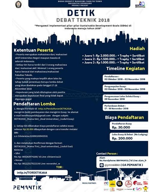 Lomba Debat Teknik (DETIK) 2018 Mahasiswa