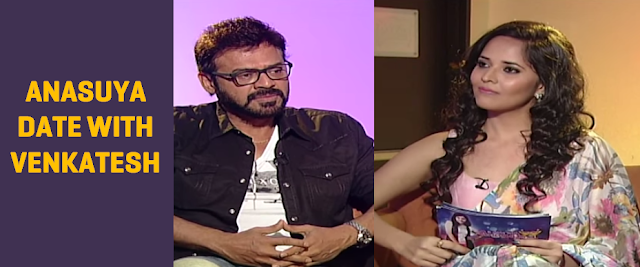 ANASUYA DATE WITH VENKATESH